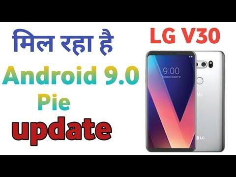 Lg V30 Pie Update