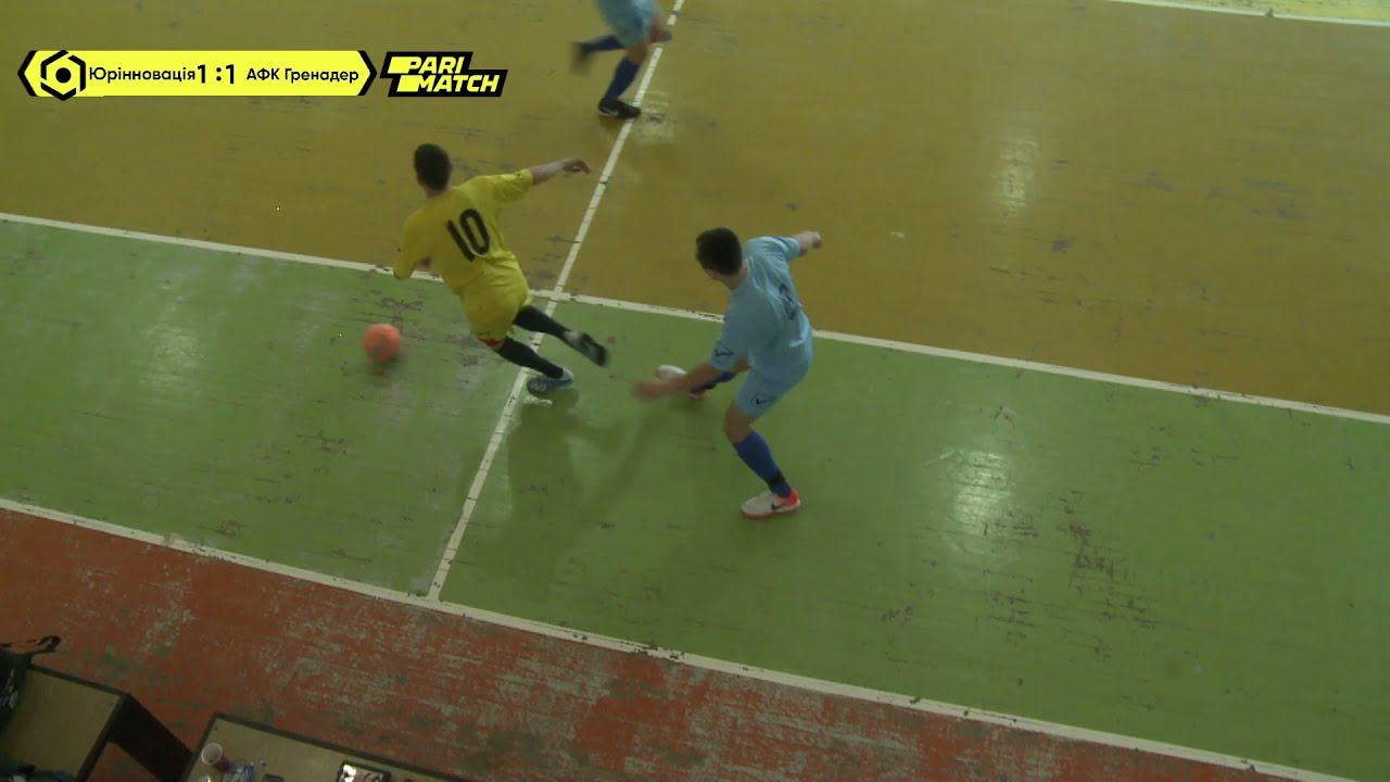 Матч повністю | Юрінновація 2 : 4 АФК Гренадер