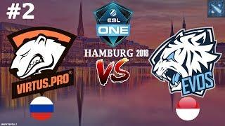 ПУДЖ от ВП! | Virtus.Pro vs EVOS #2 (BO2) | ESL One Hamburg 2018