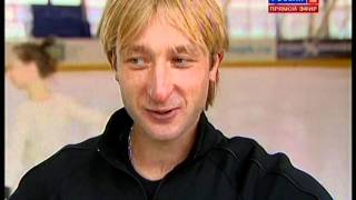 Евгений Плющенко Неделя спорта 26.03.12