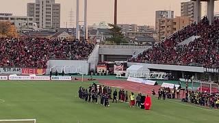 2018シーズン最終節 名古屋グランパスvs湘南ベルマーレ 2-2で勝ち点41 ...