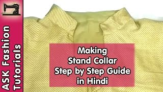 How to Make STAND COLLAR / Chinese collar | Step by Step Tutorial | In Hindi