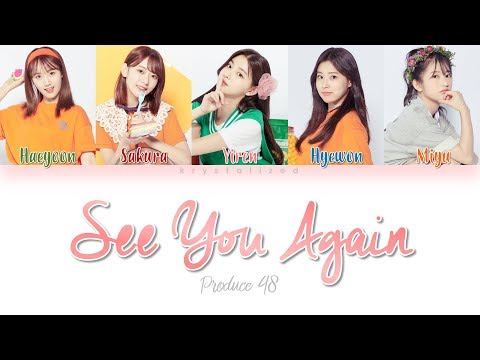 [PRODUCE 48] The Promise (약속) - 다시 만나 (See you again) [HAN|ROM|ENG Color Coded Lyrics]