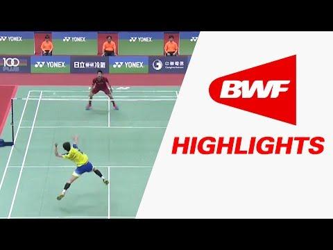 Yonex Open Chinese Taipei 2017 | Badminton SF – Highlights