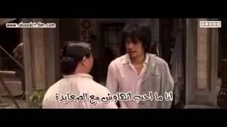 فلم ياباني مترجم سعودي ضحك حتى الموت