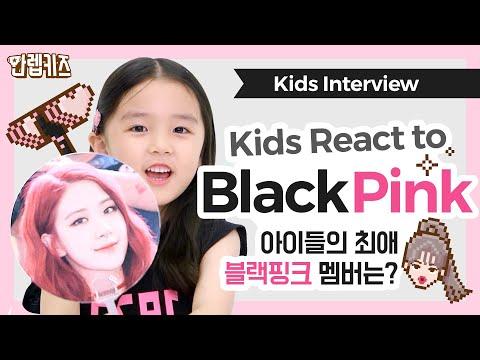 [eng-sub]-블랙핑크★걸크러쉬에-도전장-내민-아이들!-|-kids-react-to-blackpink-|-kids-k-pop-interview-|만렙키즈-max-lv.-kids