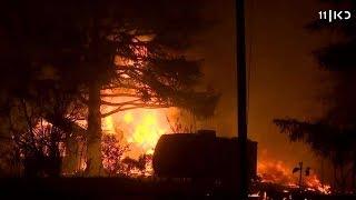 """""""עוד 5 דקות ולא הייתי פה"""": השריפות הורסות את החיים בקליפורניה"""
