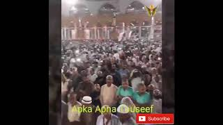 khana kaba ka khobsorat manzar  HD video