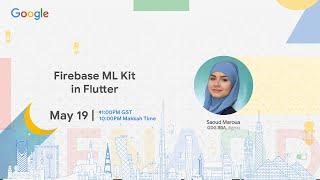 Firebase ML Kit in Flutter (Saoud Maroua)