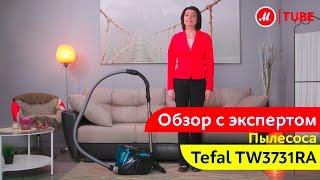 Відеоогляд пилососа Tefal TW3731RA з експертом «М. Відео»