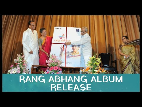 Smt. Aruna Sairam's Rang Abhang Album Release, Chennai 2011