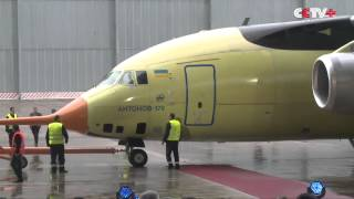 Ukraine Unveils New Transport Aircraft