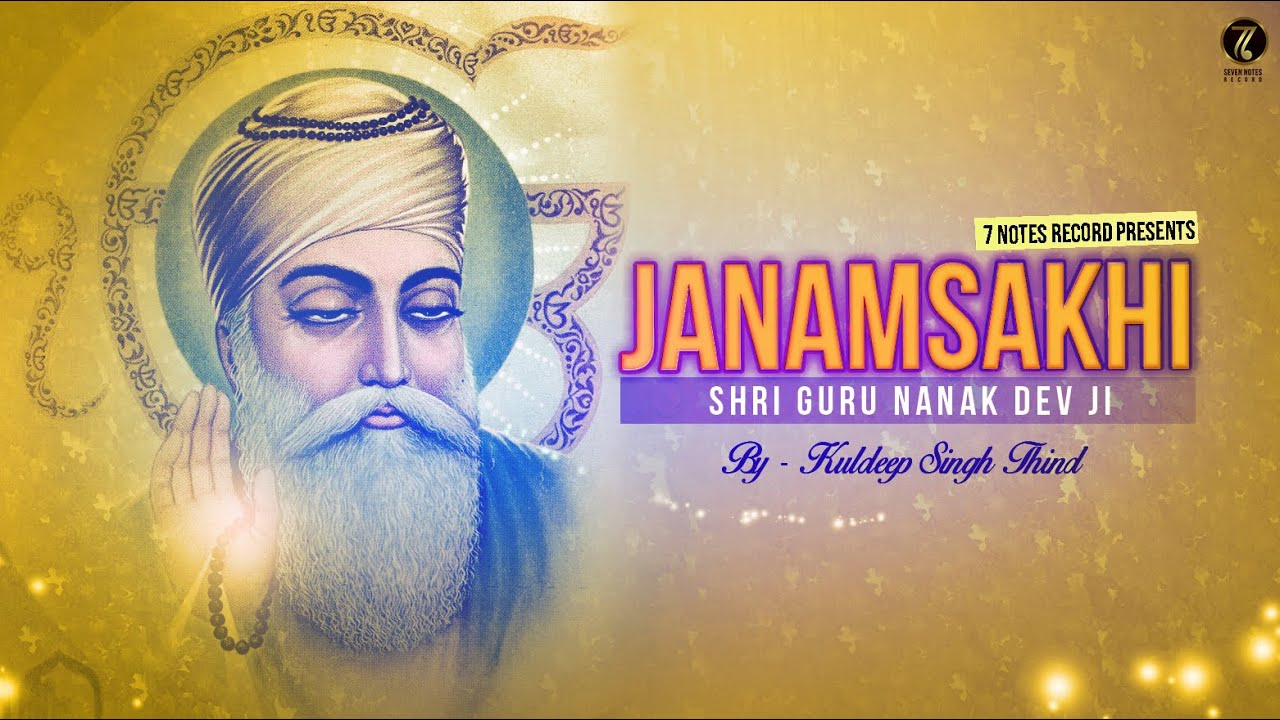 guru nanak dev biography in hindi