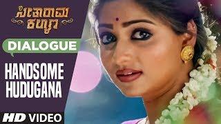 Handsome Hudugana Dialogue Seetharama Kalyana Dialogues Nikhil Kumar Rachita Ram
