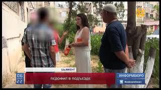 В Шымкенте полицейские задержали мужчину, который напал на 11-летнего мальчика