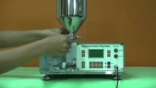 видео установки автоматического дозирования