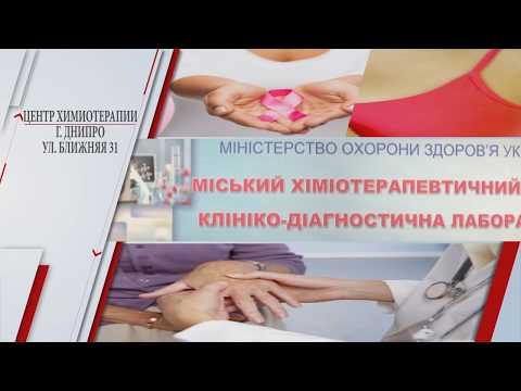 Новые возможности лечение рака молочной железы