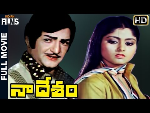 Naa Desam Telugu Full Movie | NTR | Jayasudha | Telugu Evergreen Hit Movies | Indian Films