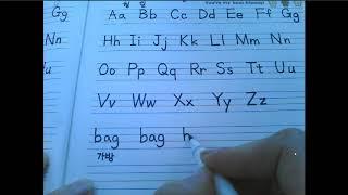알파벳 대소문자 4줄 공책쓰기 3학년 천재 2단원 단어…