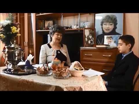 Кежеватова Татьяна Федоровна