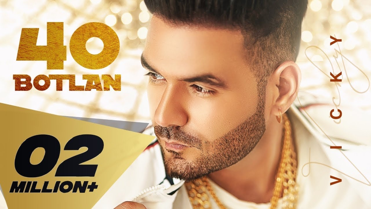 40 Botlan (Full Video) Vicky | Proof | Shree Brar | Latest Punjabi Songs 2020 Rehaan Records
