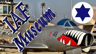 Israeli Air Force (IAF) Museum - יִשׂרְאֵלִי מוזיאון חיל האוויר