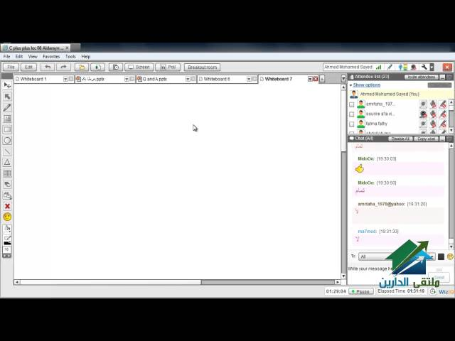 Programming in c++ Aldarayn Academy  lecture 8