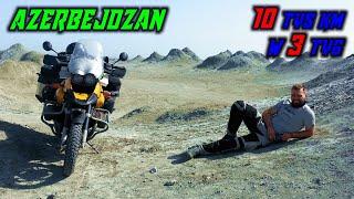 Wyprawa motocyklowa do Azerbejdżanu czyli ponad 10tys km w 3 tygodnie