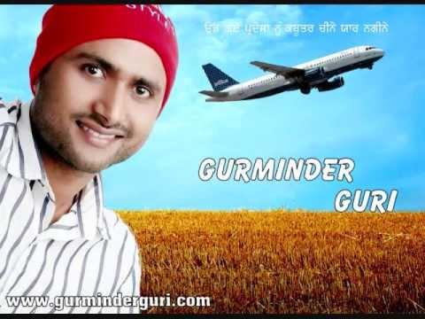 New Punjabi Songs 2012 - Kabooter Cheeney Full HD - Gurminder Guri