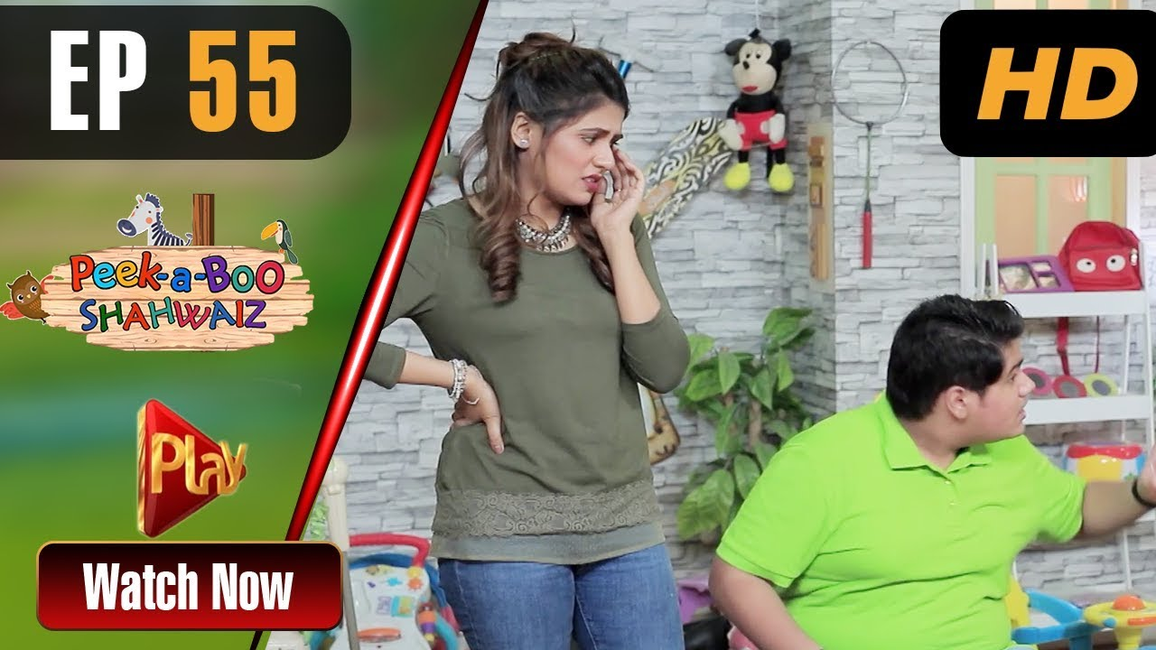 Peek A Boo Shahwaiz - Episode 55 Play Tv Aug 11, 2019