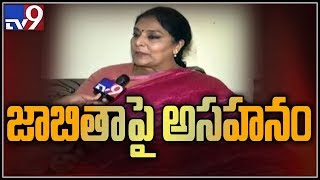Mahakutami denied seat for University students even after Rahul promise - Renuka Chowdhury  - TV9