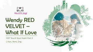 Download Wendy RED VELVET – What If Love | OST Touch Your Heart Part 3 Lyrics [Han,Rom,Eng] Mp3