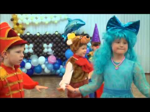 Танец игрушек