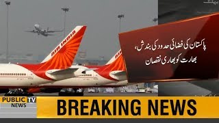 Pakistan's airspace ban costs Air India loss of billions | Public News