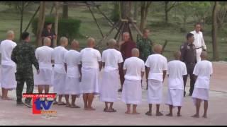 Repeat youtube video แหล่บวชไว้อาลัยพ่อหลวง ไวพจน์ ทศพล ขวัญจิต หลวงพ่อเสือดำ ตรีเพชรไทยแลนด์ 02
