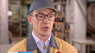Новые производства в Красноярском крае станут чище
