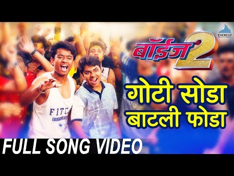 Goti Soda Batli Foda Full Song Video - Boyz 2 | Marathi Movies 2018 | Adarsh Shinde, Rohit Raut
