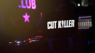 Cut Killer - La Suite Club [Aix Les Bains]