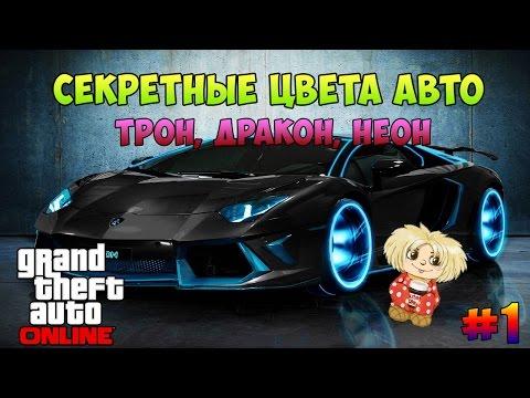 Игра GTA San Andreas, GTA SA, гта сан андреас машины