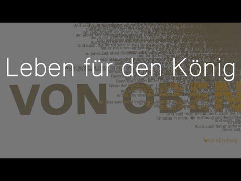 Leben für den König  - deutscher Lobpreis & Anbetung