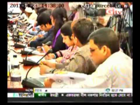 Asia Pacific Trade and Investment Report-2013 ( Gtv -news-23.11.13)