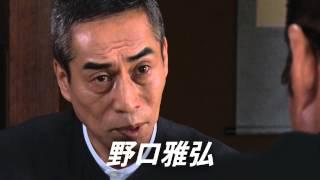 関東極道連合会 第一章