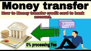 Credit card to bank account money transfer free money transfer by credit card #TrickyDharmendra.