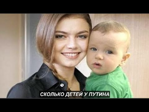 5 детей Путина