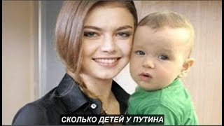 5 детей  Путина     № 1095