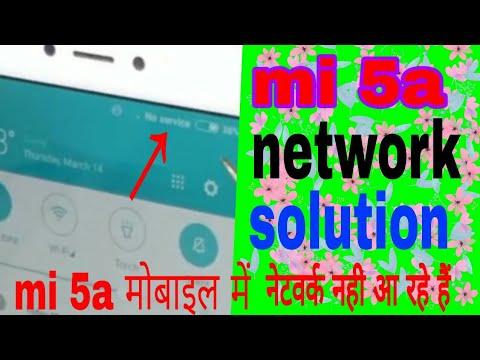 Mi 5a network problem।।redmi 5a network problem।।mi mobile network problem।।