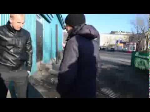 петропавловск камчатский знакомства