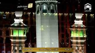 Adhan Al-Isha 23rd January 2015 Sheikh Ali Mullah