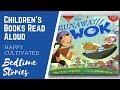 RUNAWAY WOK Chinese New Year Book | Chinese New Year for Kids | Children's Books Read Aloud