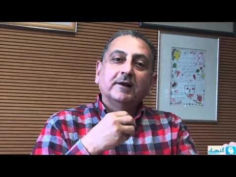 كتاب زوال إسرائيل 2022 بسام جرار pdf